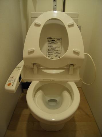 Wc giapponese prezzo boiserie in ceramica per bagno - Tazza del bagno ...